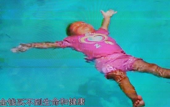 学会游泳就不会被淹死吗?