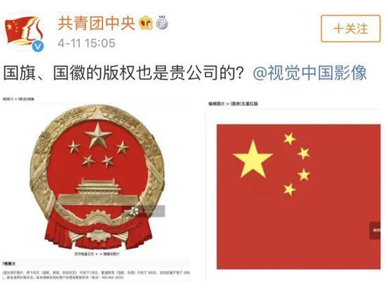 视觉中国钻到黑洞里捞钱的秘密