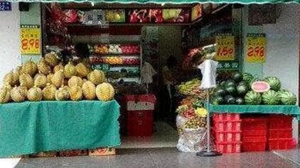 现在城里开的这些蔬菜水果连锁店很多都是骗局