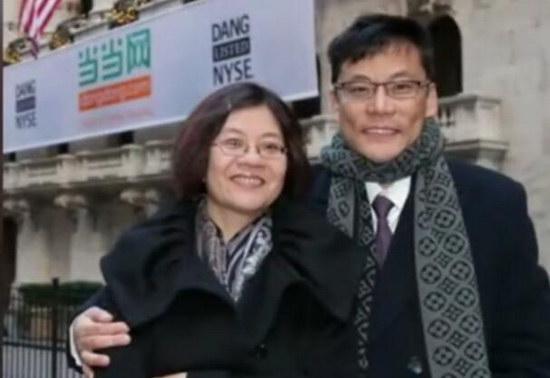 当当李国庆俞渝闹离婚 两个金钱欲和权力欲极强的人难容