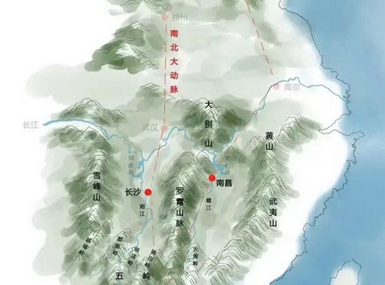 南北大动脉――中国的龙脉和国脉